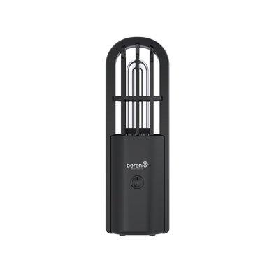 Portable UV Lamp Mini Indigo, black