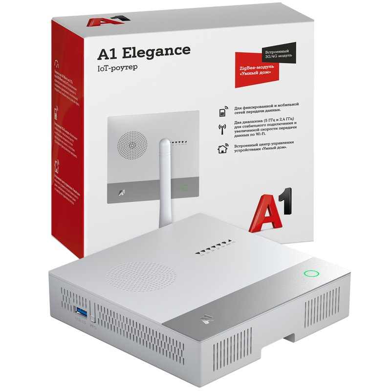 IoT-роутер A1 Elegance 3G/4G, Wi-Fi, 2.4|5 ГГц, батарея, Умный Дом